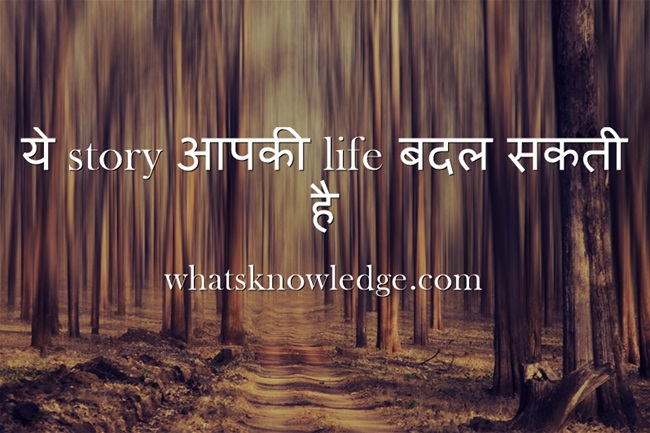 tension free tips in hindi
